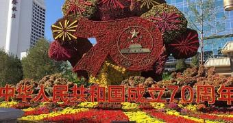 photo of China celebrating 70 years of indepedence